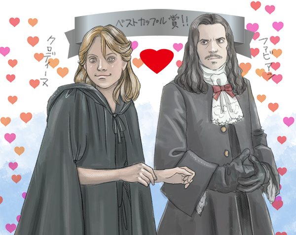 ファビアンとクロディーヌ
