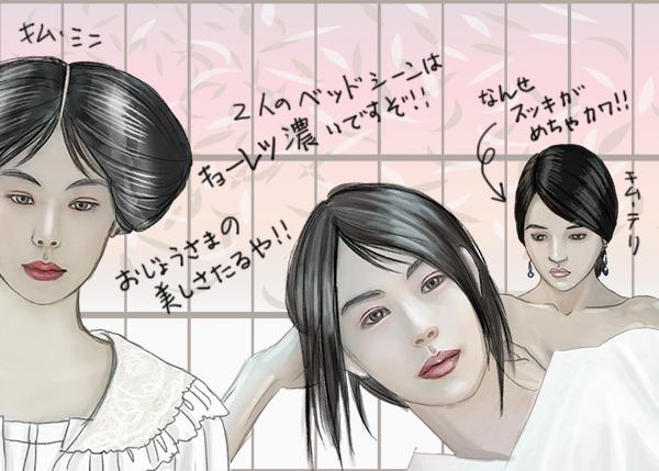 映画お嬢さんの秀子と珠子