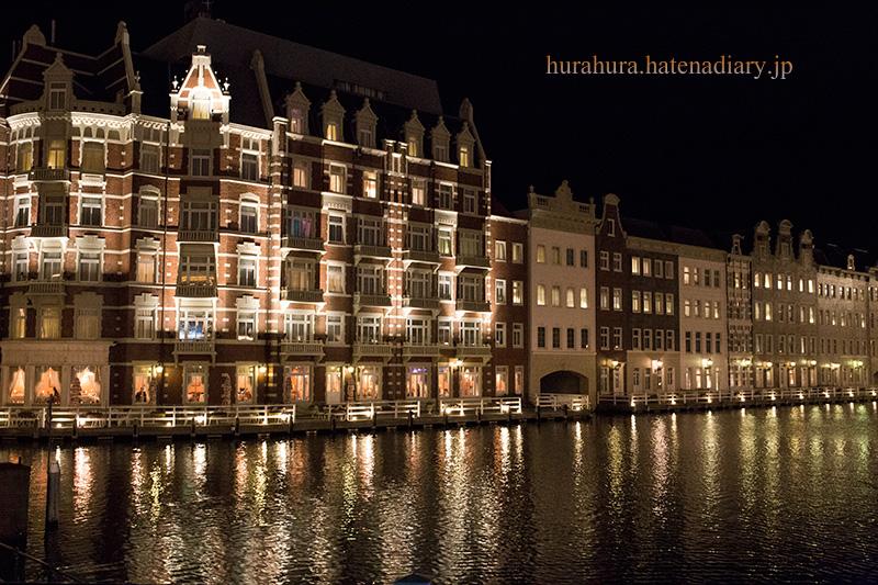 HTBホテルヨーロッパ