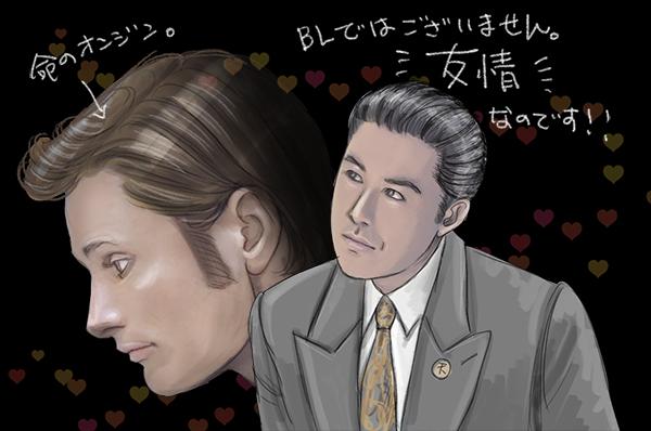 映画ヤクザVSマフィア
