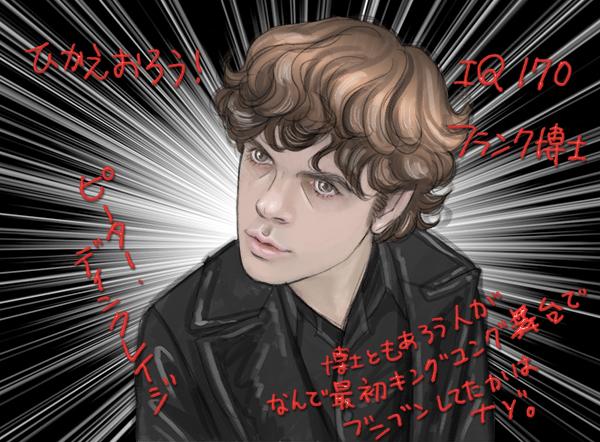 映画ヒューマンネイチュアのピーター・ディンクレイジ