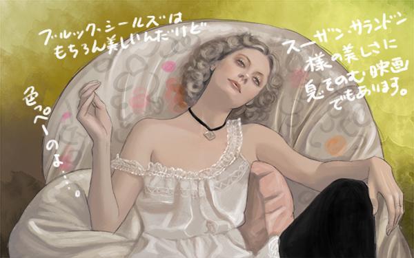 映画プリティ・ベビーのスーザン・サランドン