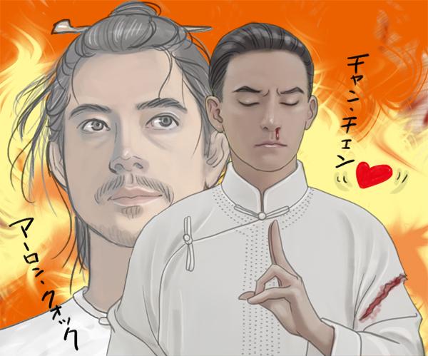 映画道士下山のアーロン・クォックとチャン・チェン