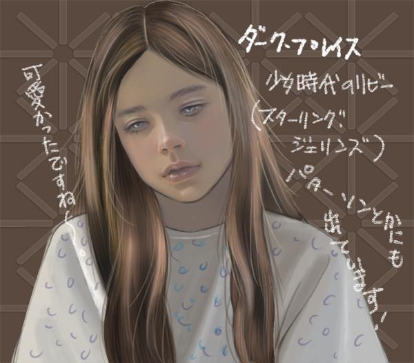 映画ダーク・プレイス」少女時代のリビーことスターリング・ジェリンズ
