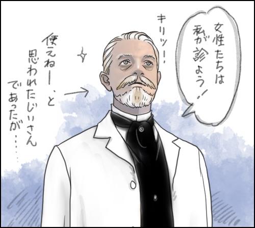 HBOドラマ「ザ・ニック」シーズン2メイズ医師