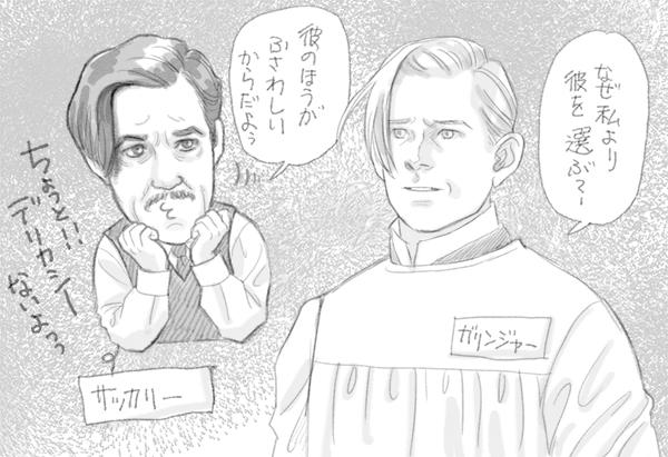 「ザ・ニック」シーズン2