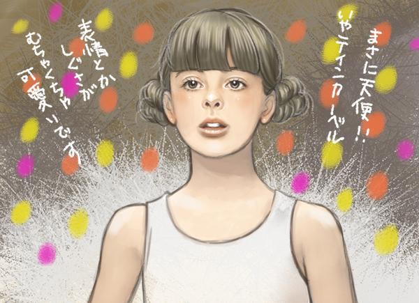 短編映画ティンカーベル