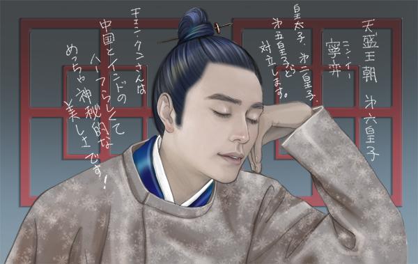 鳳凰の飛翔ニン・イーことチェン・クン
