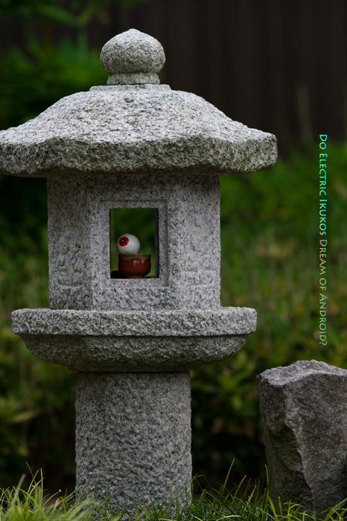 和庭園の目玉おやじ