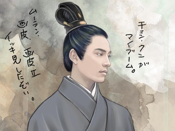 陳坤チェン・クン
