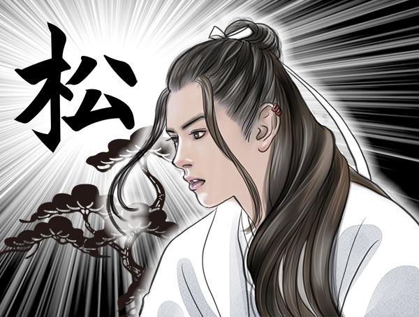 霊剣山シュー・カイ