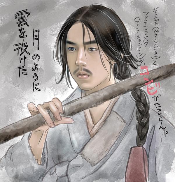 ペク・ソンヒョン