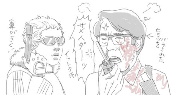 鮫肌男と桃尻女キャラクター