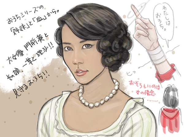映画「おろち」の木村佳乃