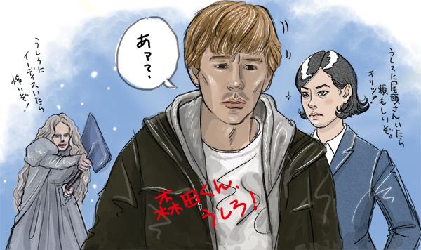 映画ヒメアノ~ルの森田君