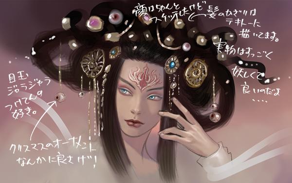 陰陽師とこしえの夢の百目妖ことジュー・シャオウェン