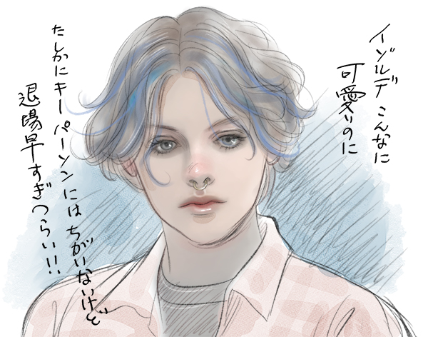 NETFLIXドラマ「ラグナロク」のイゾルデ