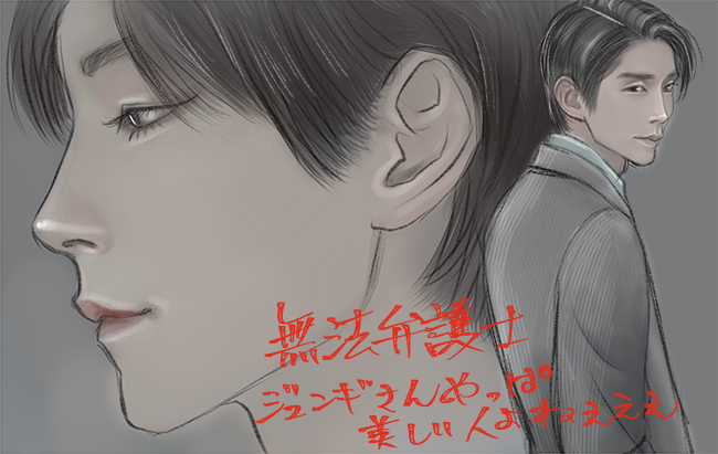 ドラマ「無法弁護士」ポン・サンピル