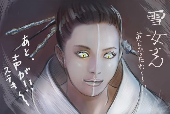 陰陽師二つの世界の雪女