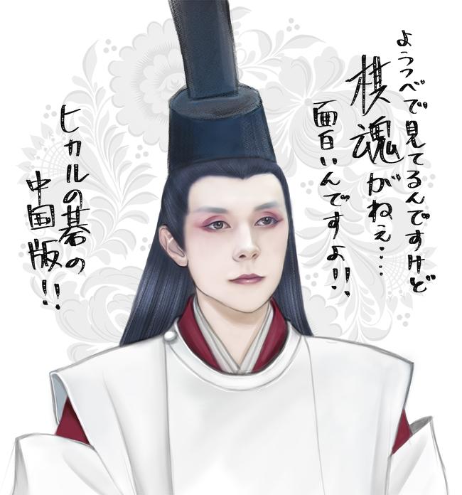 褚嬴(チュー・イン)こと張超(チャン・チャオ)