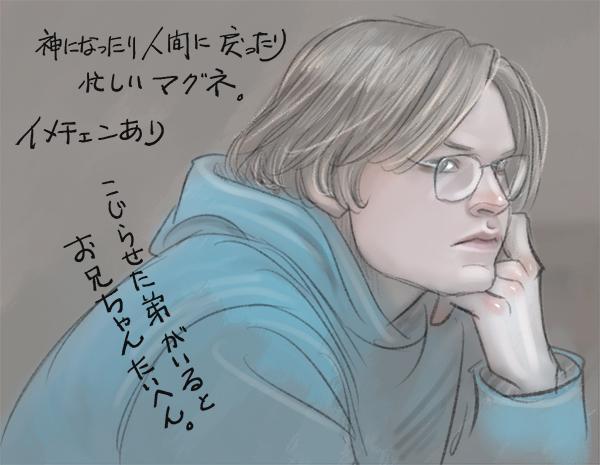 マグネ(デイヴィッド・スタクストン)