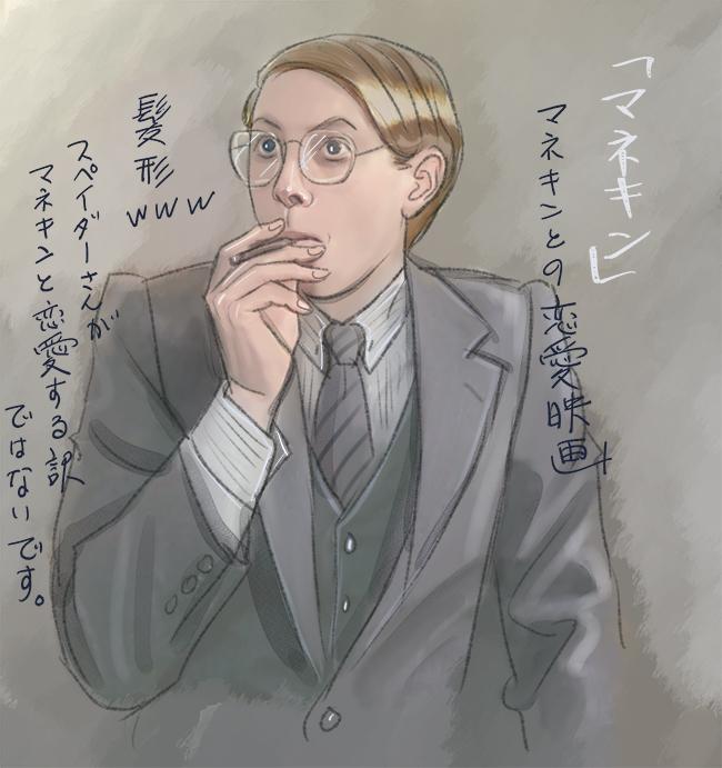 映画「マネキン」のジェームズ・スぺイダー