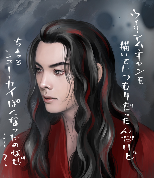 蜀山戦記~赤き伝説~ウィリアム・チャン陳偉霆