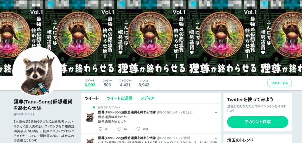 f:id:seidoutakizawa3:20180807201712p:plain