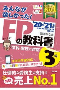 f:id:seifufu:20210207090427j:plain