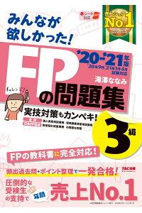f:id:seifufu:20210207090504j:plain