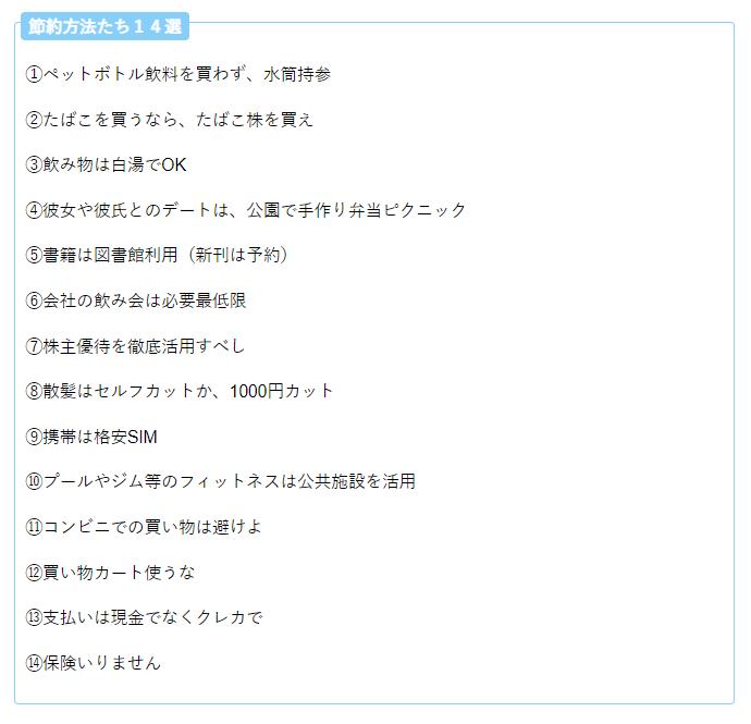 f:id:seifufu:20210209063520p:plain