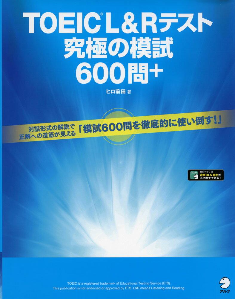 f:id:seifufu:20210306104429j:plain
