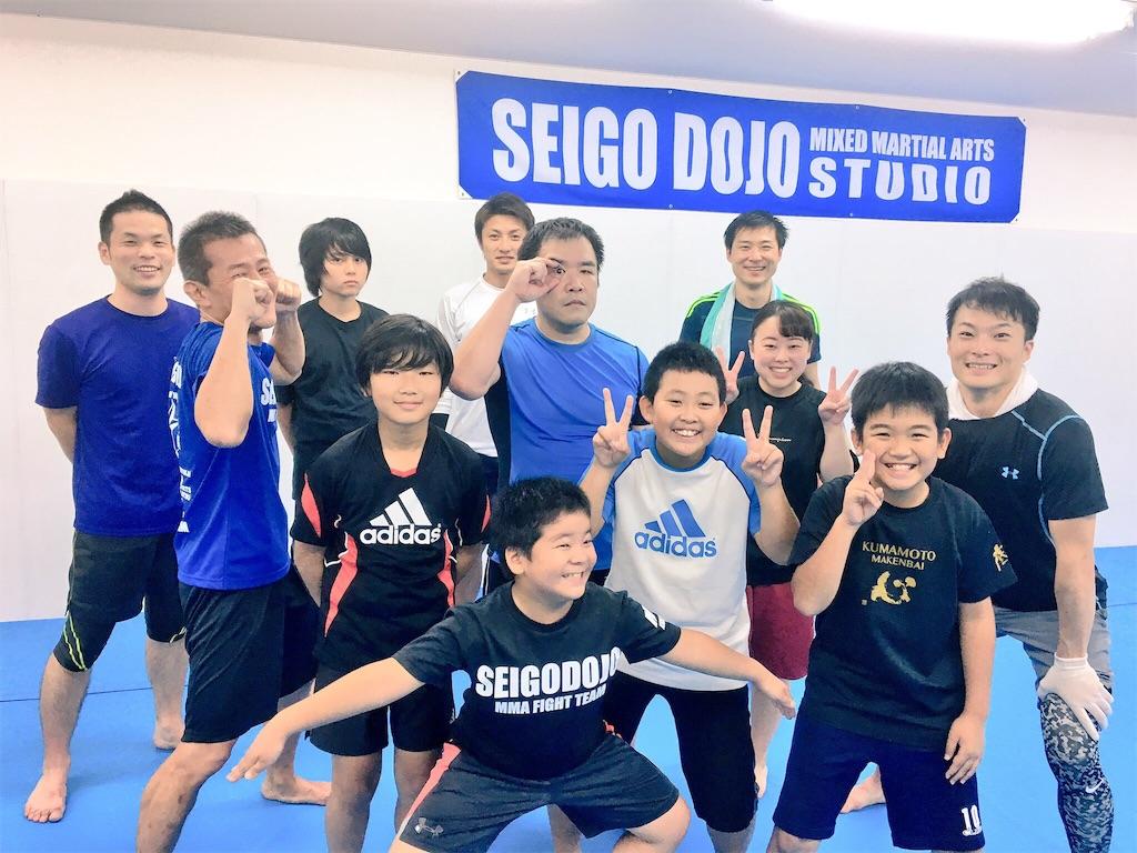 f:id:seigodojokumamoto:20161025002001j:image