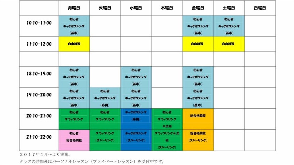 f:id:seigodojokumamoto:20170302101040j:image