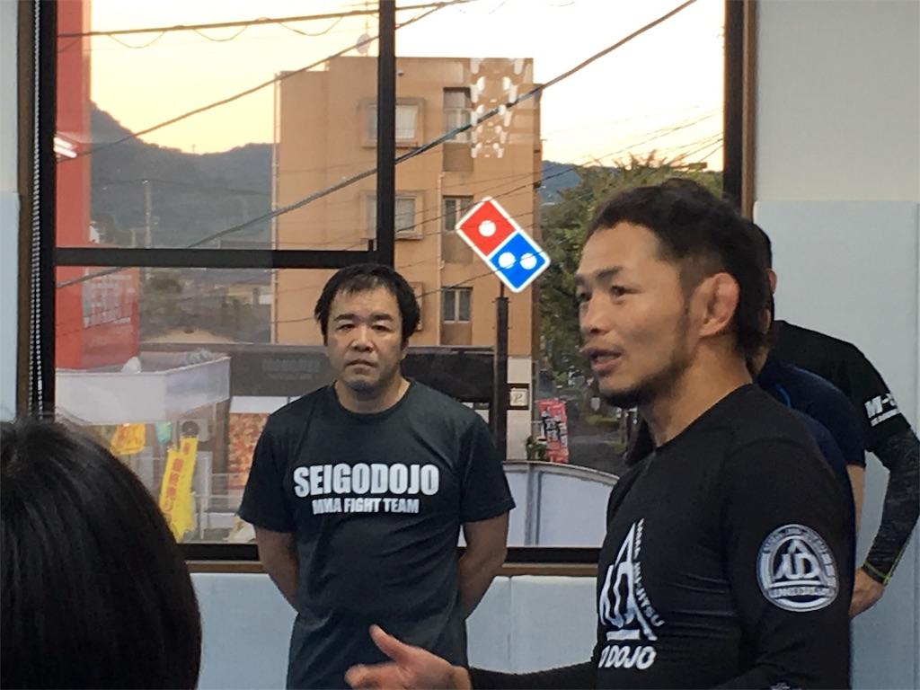 f:id:seigodojokumamoto:20170719163843j:image