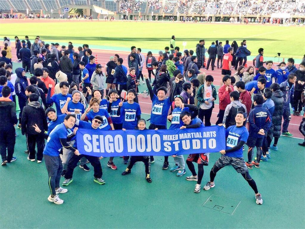 f:id:seigodojokumamoto:20171130024450j:image