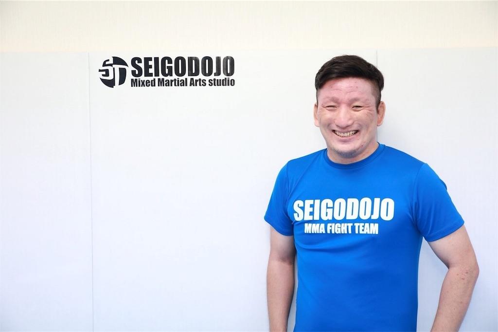 f:id:seigodojokumamoto:20180102161055j:image