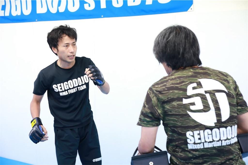 f:id:seigodojokumamoto:20180102161506j:image