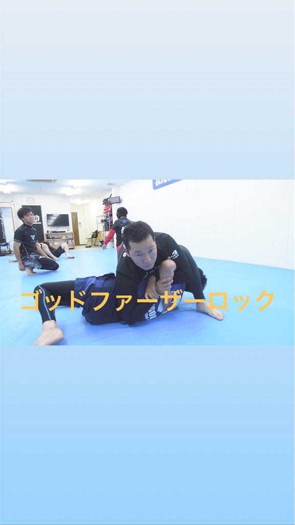 f:id:seigodojokumamoto:20180909171052j:image