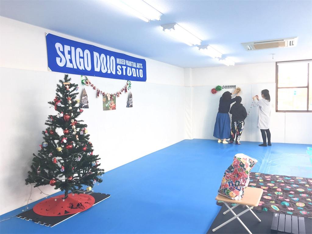 f:id:seigodojokumamoto:20181224182028j:image