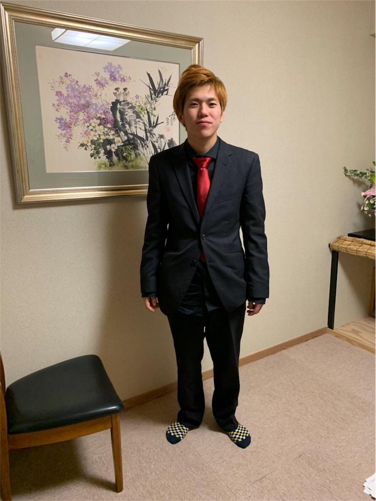 f:id:seigodojokumamoto:20190115140647j:image
