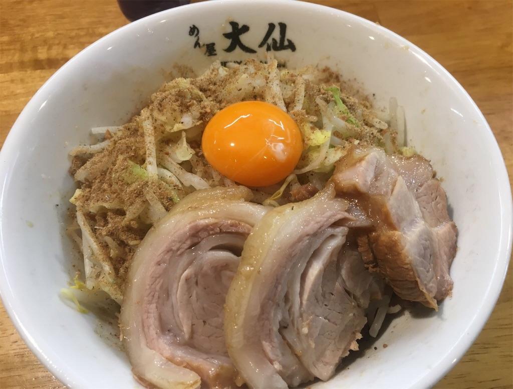 f:id:seigodojokumamoto:20190218004146j:image