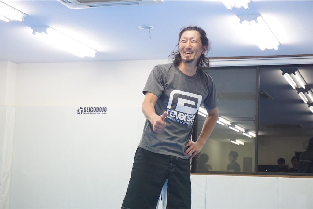 f:id:seigodojokumamoto:20190603170301j:image