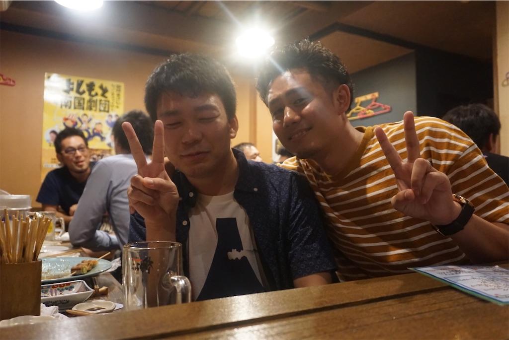 f:id:seigodojokumamoto:20190826174308j:image