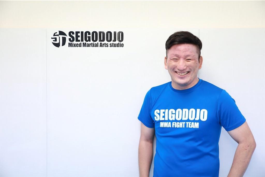 f:id:seigodojokumamoto:20190830123211j:image