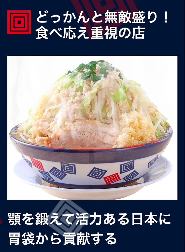 f:id:seigodojokumamoto:20200115122506j:image