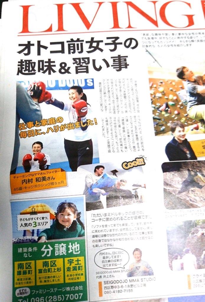 f:id:seigodojokumamoto:20200213161026j:image