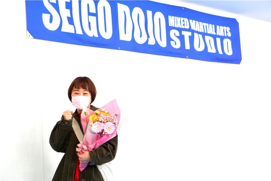 f:id:seigodojokumamoto:20200425183126j:image