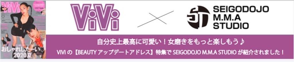 f:id:seigodojokumamoto:20200623141654j:image