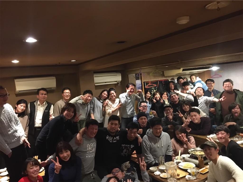 f:id:seigodojokumamoto:20201017173807j:image